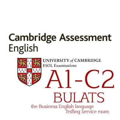 egzamin BULATS