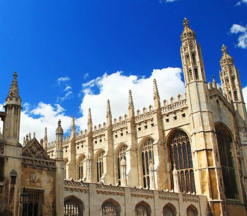 Uniwersytet Cambridge uczelnia